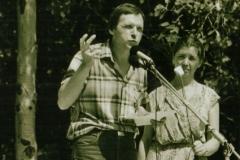 Бирюков-1985